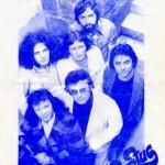 Juventus együttes19'75.